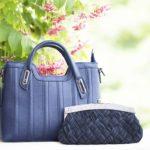 Jak pečovat o koženou kabelku